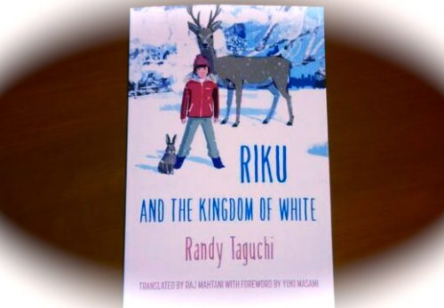 「リクと白の王国」の英語版がシンガポールで発売に